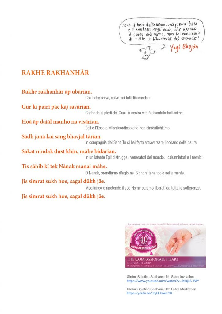 Mantra-RAKHE-RAKHANHAR-web